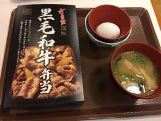 【食べてみた】すき家の1080円の黒毛和牛弁当