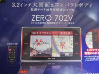 レーダー探知機 ZERO 702V をシエンタ(NHP170G)に搭載してみた